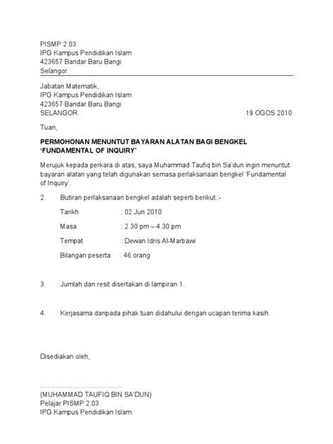 surat tuntutan bayaran