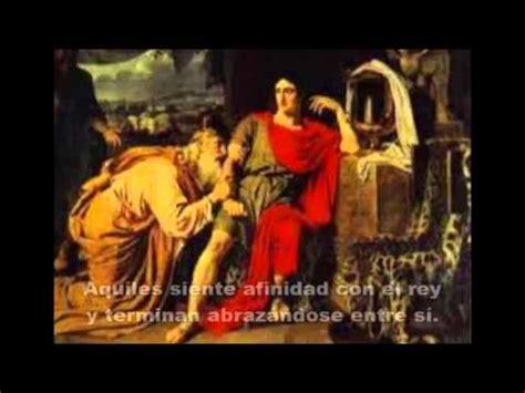 imagenes de obras epicas la odisea homero resumen rese 241 a y an 225 lisis libro co