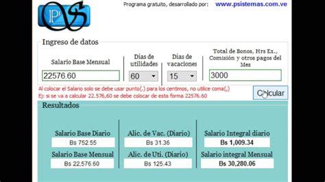 salario integral en venezuela 2016 calculadora de salario integral en venezuela youtube