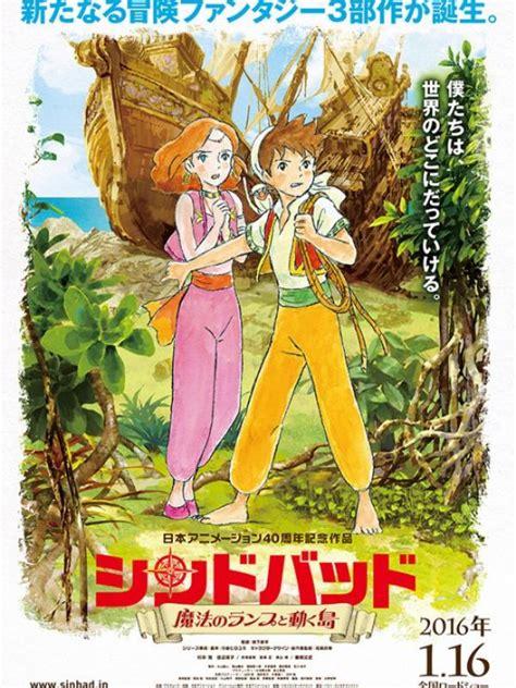film anime wanita trailer film anime sinbad 2 diisi lagu grup wanita