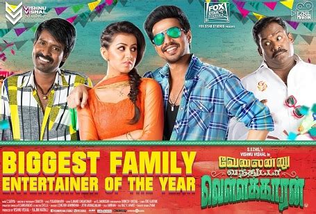 film malaysia hd tamilgun movies download tamilgun hd download search