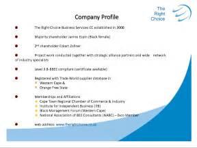 company profile template sample