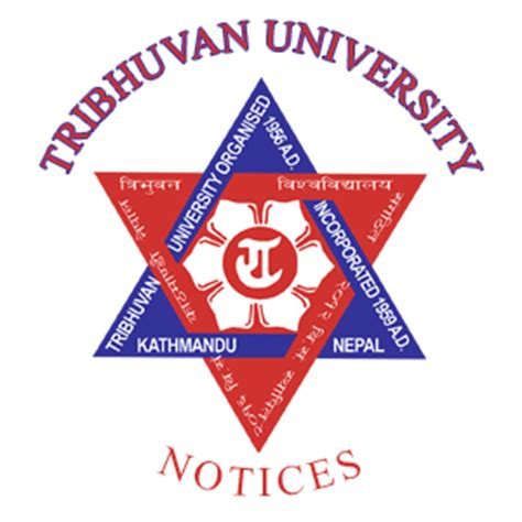 Tu Mba College In Nepal by Tu Admission Tu Mba Admission Notice For Session 2017