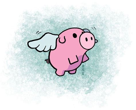 Google Image Result for http://retrazos.pe/illustrations ... Flying Pig Drawing