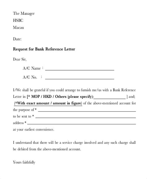 Bank Letter Requesting For A Loan 8 bank reference letter templates free sle exle