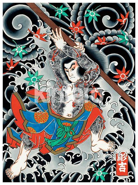 tattoo art prints yushi quot horikichi quot takei kumonryu shishin