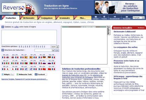 layout traduction francais quels sont les meilleurs traducteurs anglais en ligne