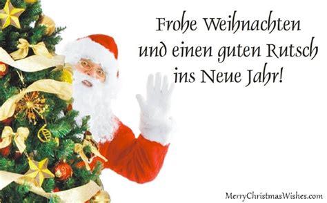 german christmas quotes quotesgram
