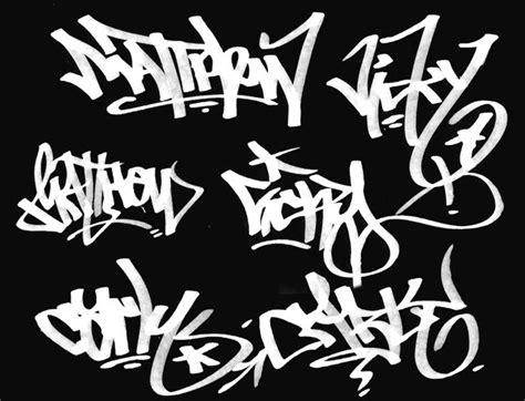 graffiti world    unique design