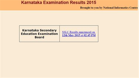 supplementary 2 puc result 2015 karnataka class 10 board results 2015 announced where to