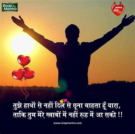 best love shayari best hindi love shayari latest emotional shayari yakkuu