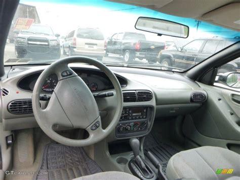 online service manuals 1999 chrysler cirrus parental controls 1999 chrysler cirrus lxi dashboard photos gtcarlot com