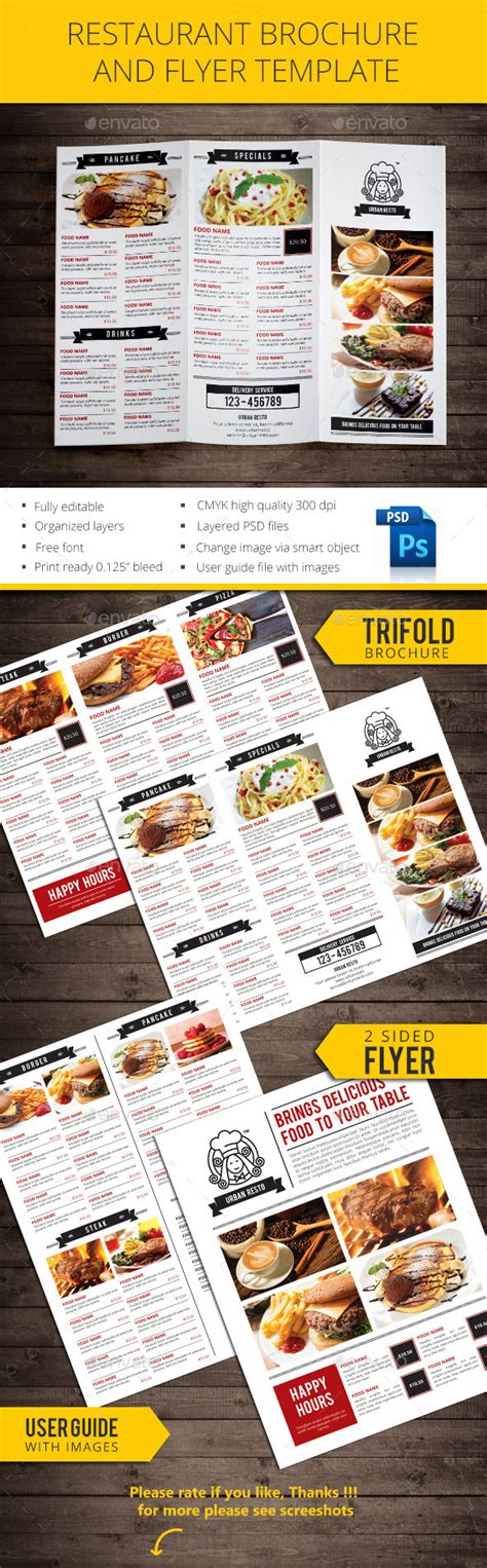 Restaurant Brochure Templates by Restaurant Brochure And Flyer By Monggokerso Graphicriver