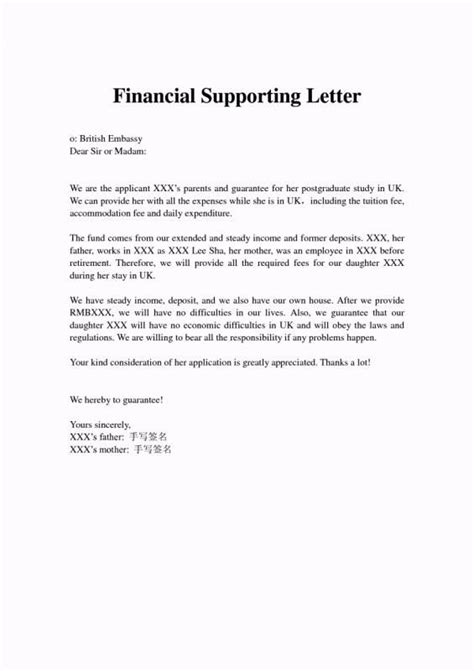 Immigration Letter Of Support For A Family Member Template Pinterest Letter Templates Family Letter Template 2