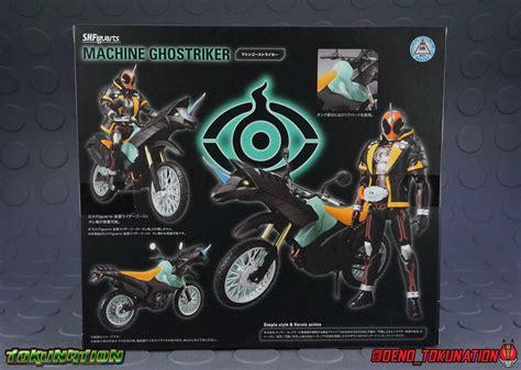 Shf Machine Ghostriker Bandai S H Figuarts Machine Ghostriker Gallery Toku Box