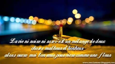 Pour Femme Ma Vie Jour Nuit Original Unbox sms bonne nuit message d amour messages et sms d amour