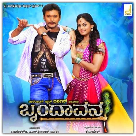 Wedding Song Zip File by Kannada Songs Free Zip Files Accuerogon