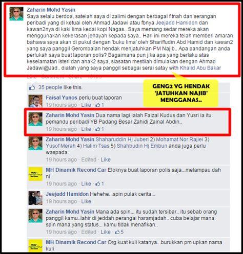 blogger umno blogger umno sang kelembai ditumbuk ahli umno sendiri
