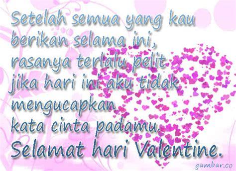 kumpulan gambar kata kata hari valentine  galery dp