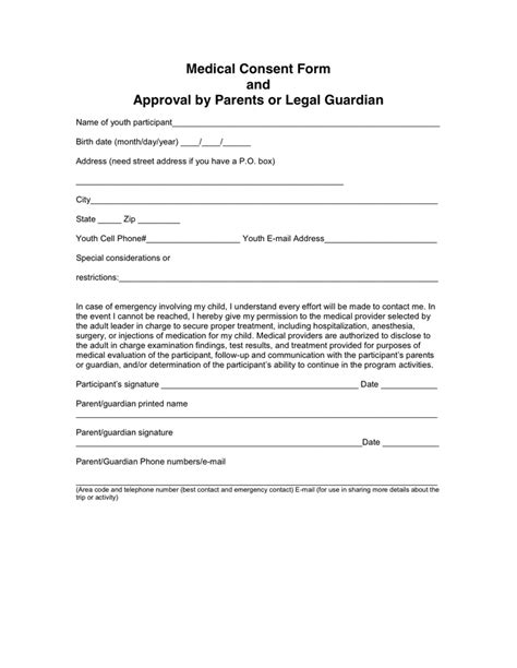 photo consent form template permission form template