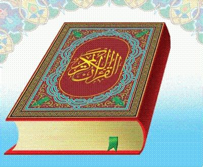 Download Al Quran Mp3 High Quality | al quran recitation by qari waheed zafar qasmi