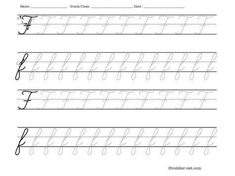 printable tracing letter f tracing worksheet cursive letter f