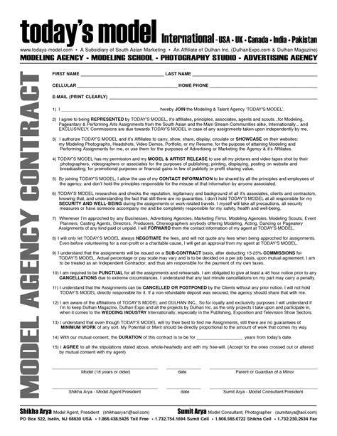 model agreement template international business international business contracts