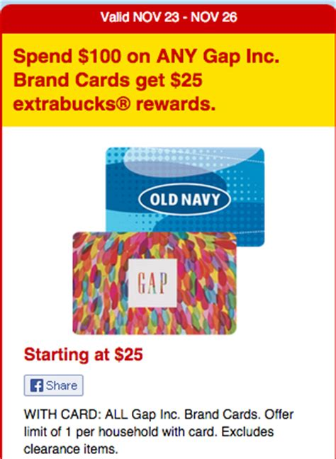 Can You Use Gap Gift Card At Old Navy - 25 off gap old navy and banana republic gift cards deals we like