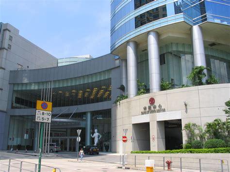 china bank bank of china insurance