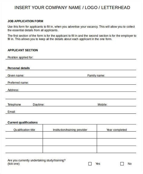 printable job application templates blank job application 8 free word pdf documents