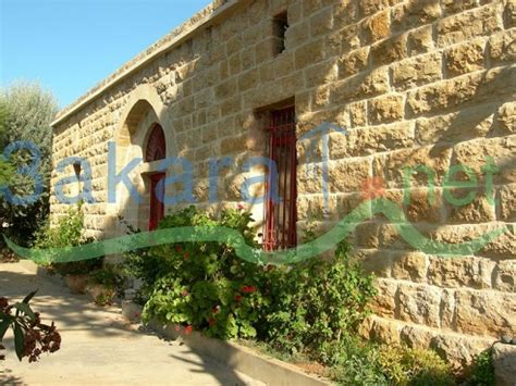 buy house lebanon house for sale in batroun el batroun north lebanon 6082000000 3akarat net buy sell real