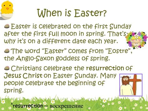 when was easter first celebrated fishwolfeboro