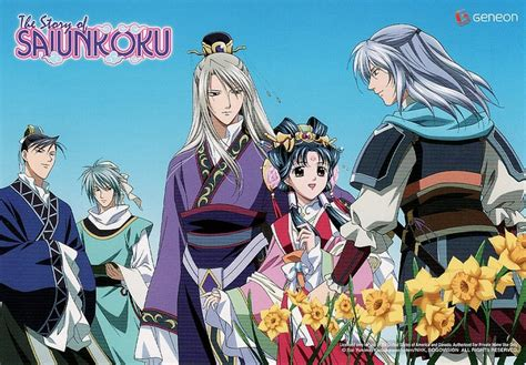 the story of saiunkoku the story of saiunkoku b anime and