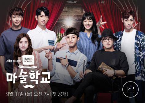 film korea terbaru rating tinggi review drakor magic school review drama asia