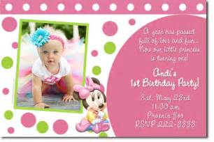 minnie mouse baby birthday invitations any age click for designs uprintinvitations cards
