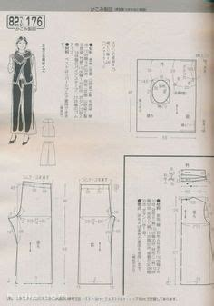 japanese grammar pattern hodo ladies boutique language and boutiques on pinterest