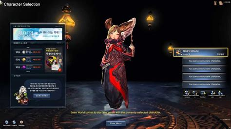 Blade And Soul How To Search For How To Get Blade And Soul Korean Version Newest Version Part 1