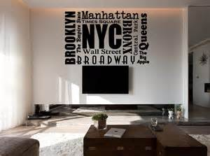 Places To Buy Wall Decor New York City Wall Decal