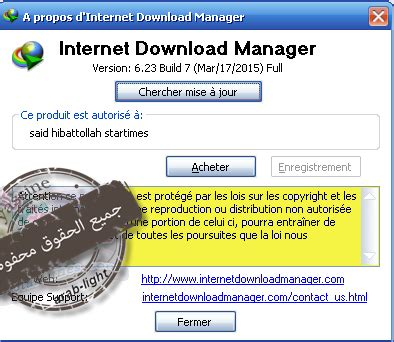 internet download manager idm 6 23 build 23 crack serial جديد بكراك نظيف internet download manager 6 23 build 7