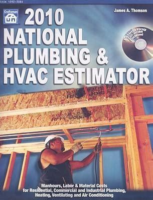 Nationwide Plumbing by National Plumbing Hvac Estimator A Thomson 9781572182318