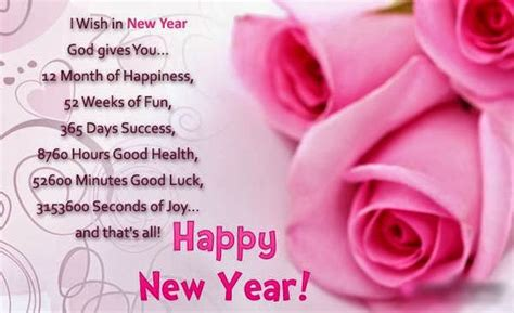 new year wishes quotes 2015 happy new year 2015