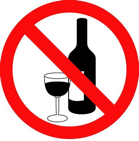 Liquor Signs by Coprin Noir D Encre Coprinus Atramentarius Centre
