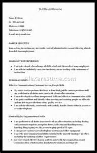 Skill Set Resume Example set resume examples example skills skill sets for resume example