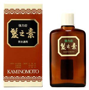 Kaminomoto Hair Growth Accelerator Daily kaminomoto higher strength hair care products kaminomoto