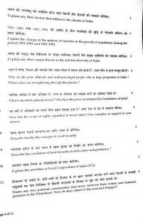 science question paper for class 10 2013 ssc question