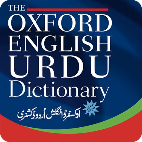 theme meaning in urdu dictionary download english urdu dictionary free google play