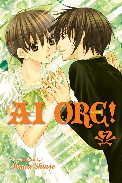 ai ore ai ore vol 7 book by mayu shinjo official publisher