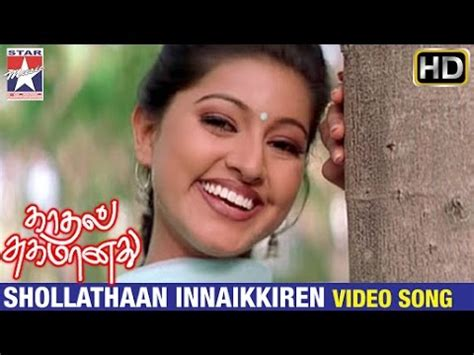 film romance mp3 song kadhal sugamanathu tamil movie songs shollathaan
