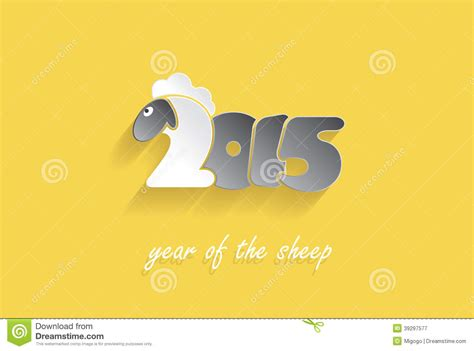 creative new year greeting cards happy new year 2015 creative greeting card stock
