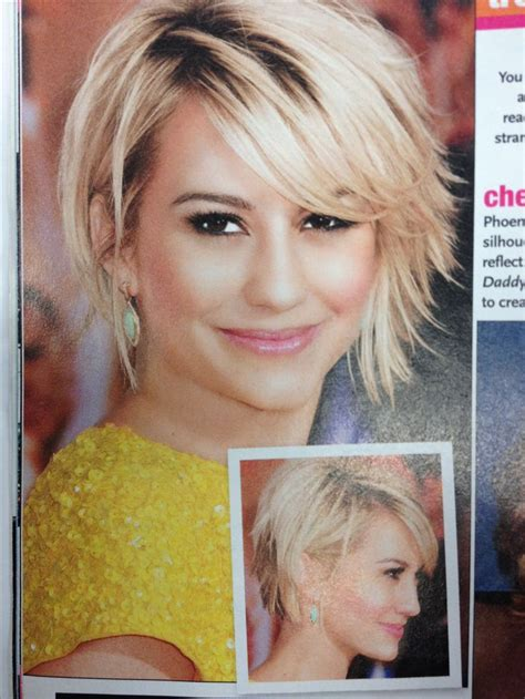 chopped bobs pinterst choppy bob short hairstyle 2013